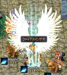 2009_07_28.jpg