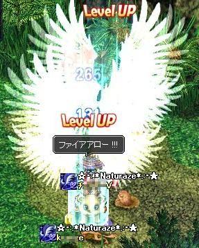 2009_08_02.jpg