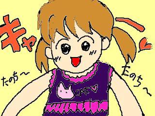 snap_shiawasesan_2008901104.jpg
