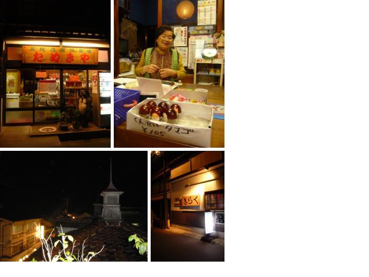 温泉津の夜