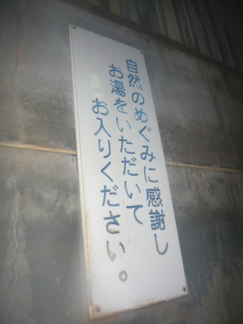 P1030145.jpg