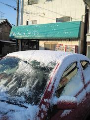 雪乗りカー
