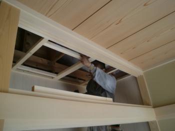 天井貼り:天袋