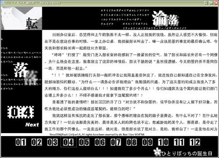 20060416002131.jpg