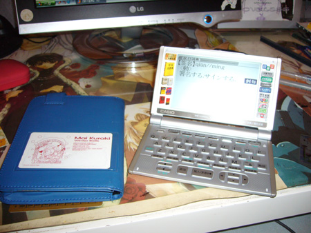 20061013002924.jpg