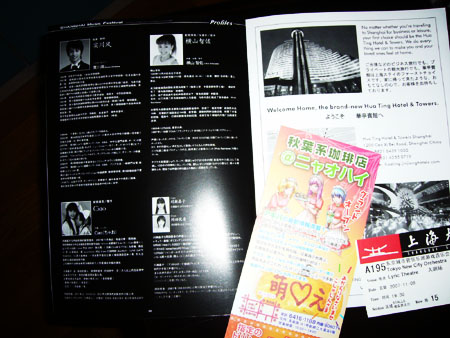 P1050473.jpg