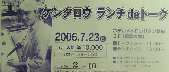 20060724221937.jpg