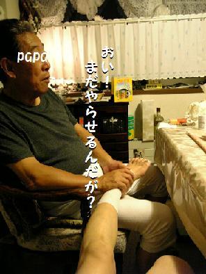 20060724232812.jpg