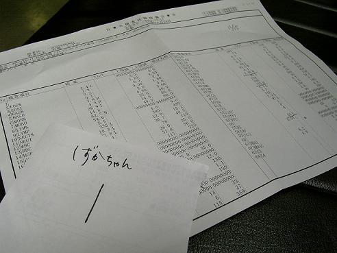 20061012012748.jpg