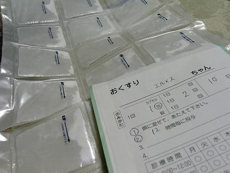 20070123221250.jpg