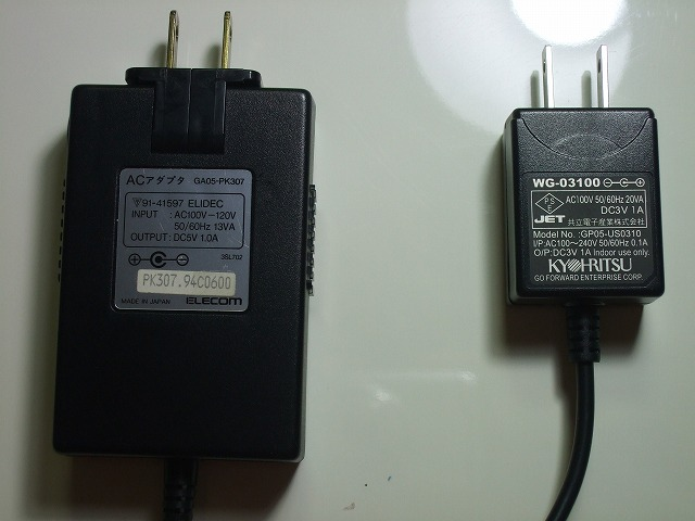 D-AMP3.jpg