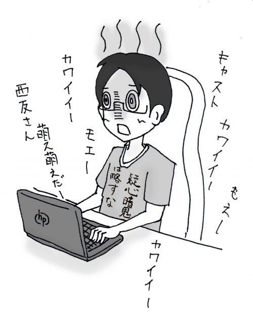 声優さんブログ 1