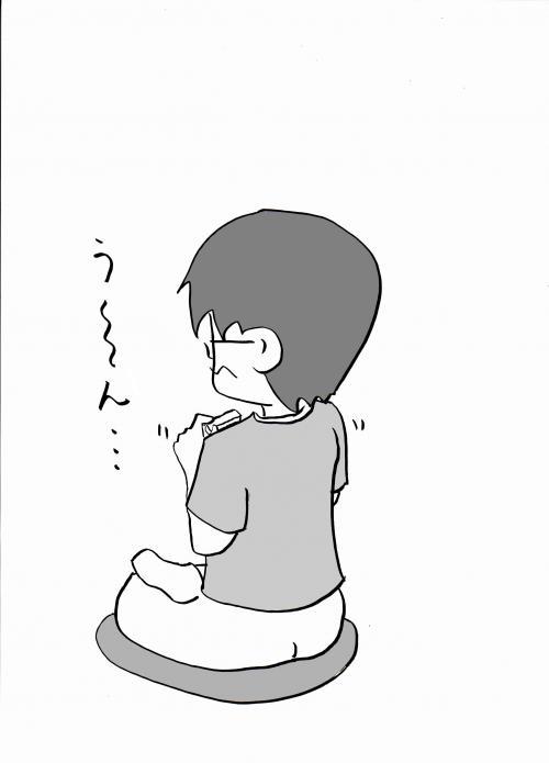 う~~ん」 1