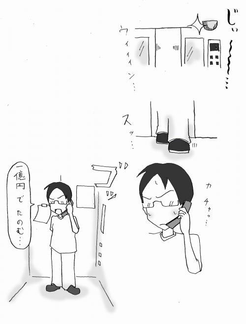 エレベーターの遊び