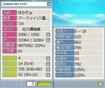 Maple0000_20071119071601.jpg