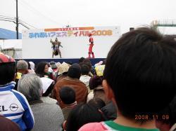 コマツふれあいフェスタ2008①