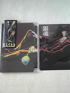 銀魂DVD4
