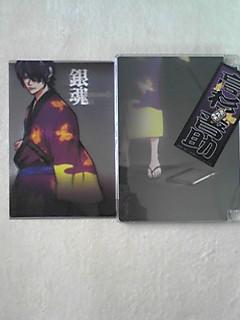 銀魂DVD5