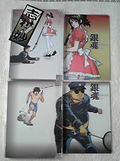 銀魂DVD12