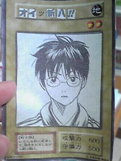 銀魂偽カード4
