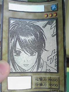 銀魂偽カード5