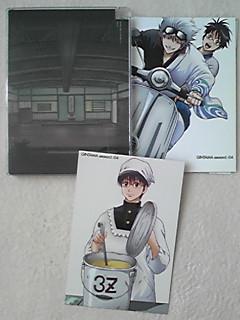 銀魂DVD其の弐4