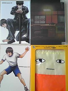 銀魂DVD其の弐5