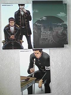 銀魂DVD其の弐12