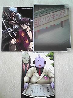 銀魂DVD其の弐13