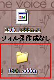 20080116160540.png