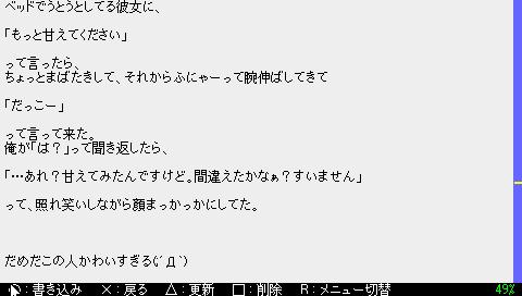 snap011.png