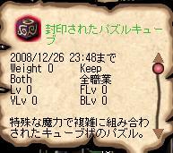 AS2008122523493601.jpg