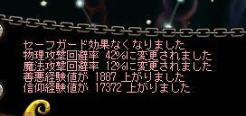 AS2009010801002406.jpg