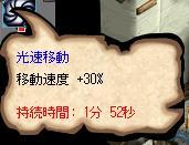AS2009022201235105.jpg