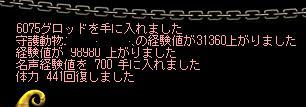 AS2009030113501301.jpg