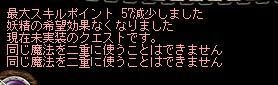 AS2009030717004600.jpg