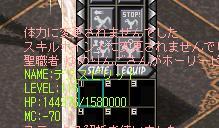 AS2009032200591401.jpg