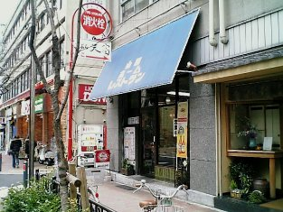 山田ホームレストラン オムライス000