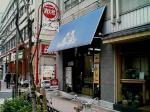 山田ホームレストラン オムライス007
