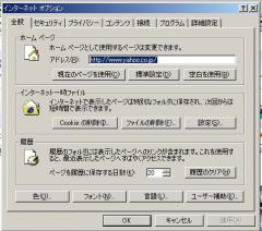 20080603.jpg