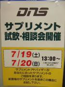 コピー ~ 0807120063
