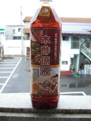 moku0806290001.jpg