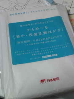 20090610192825.jpg