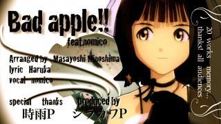 Bad Apple!!完成apple のコピー 01