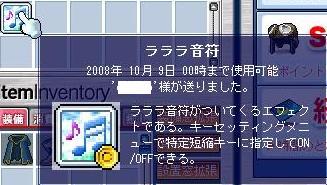 567-2_20080922212233.jpg
