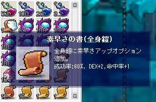 610-2_20081015163314.jpg