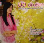 gbuaban001.jpg