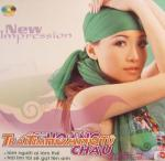 ghoangchau001_20090217230034.jpg