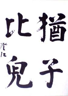 200804課題1