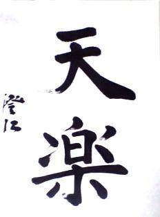 200804課題2